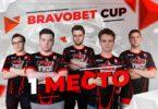 forZe eSports – чемпионы BravoBet Cup!