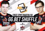 forZe eSports примут участие в турнире GG.BET Shuffle