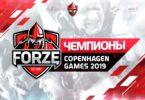 forZe eSports – чемпионы Copenhagen Games 2019!