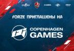 forZe приглашены на Copenhagen Games 2019