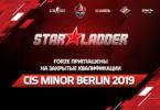 forZe приглашены на закрытую квалификацию к CIS Minor Championship