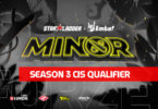 Репортаж: StarLadder ImbaTV Dota 2 Minor Season 3 CIS Qualifier