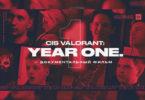 СНГ VALORANT: Год Первый – документальный фильм