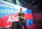 Abeldos стал чемпионом Кубка России по интерактивному футболу 2021